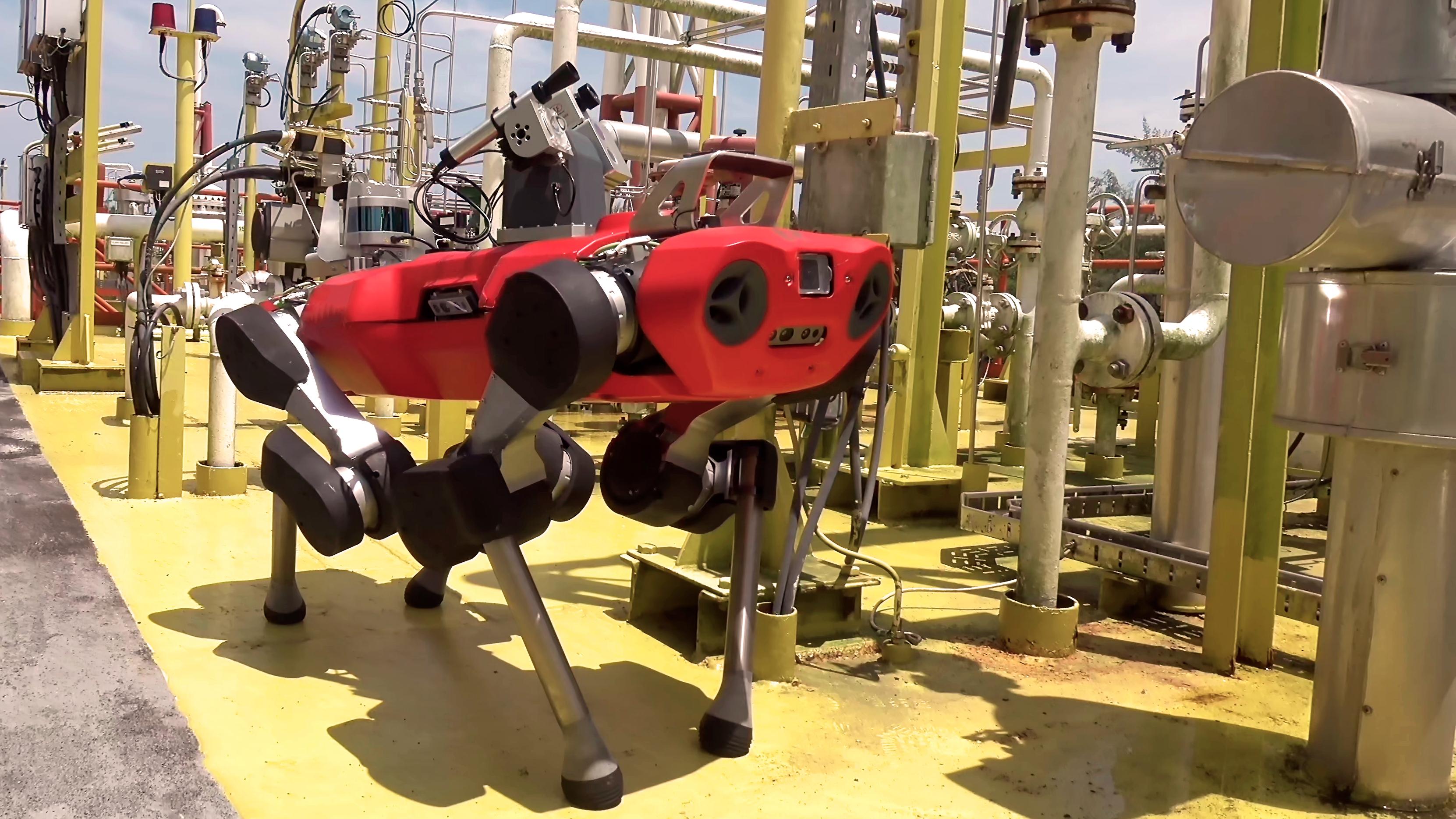 ANYmal Autonomous Robot Offshore Energy